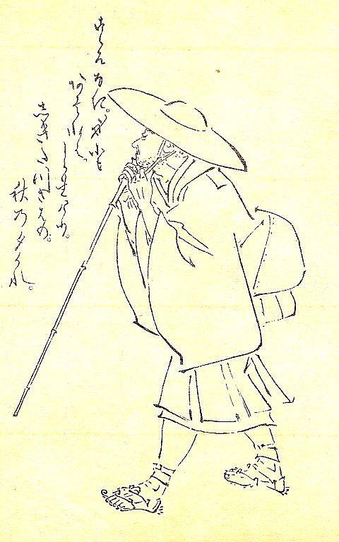 Saigyo Hoshi (12th Century priest and poet)